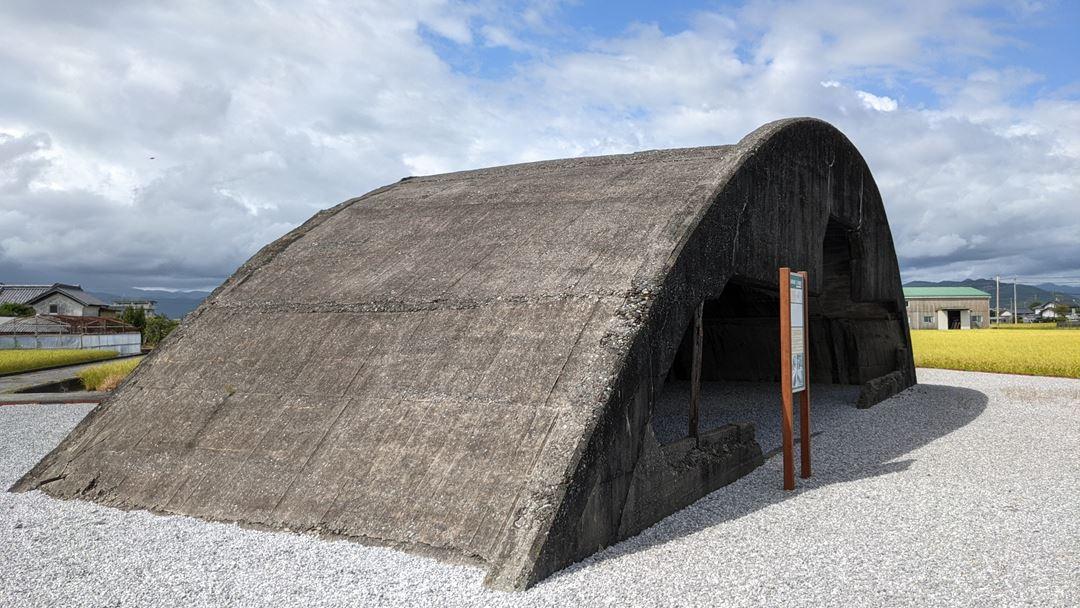 高知県南国市 前浜掩体群 5号 Bunker
