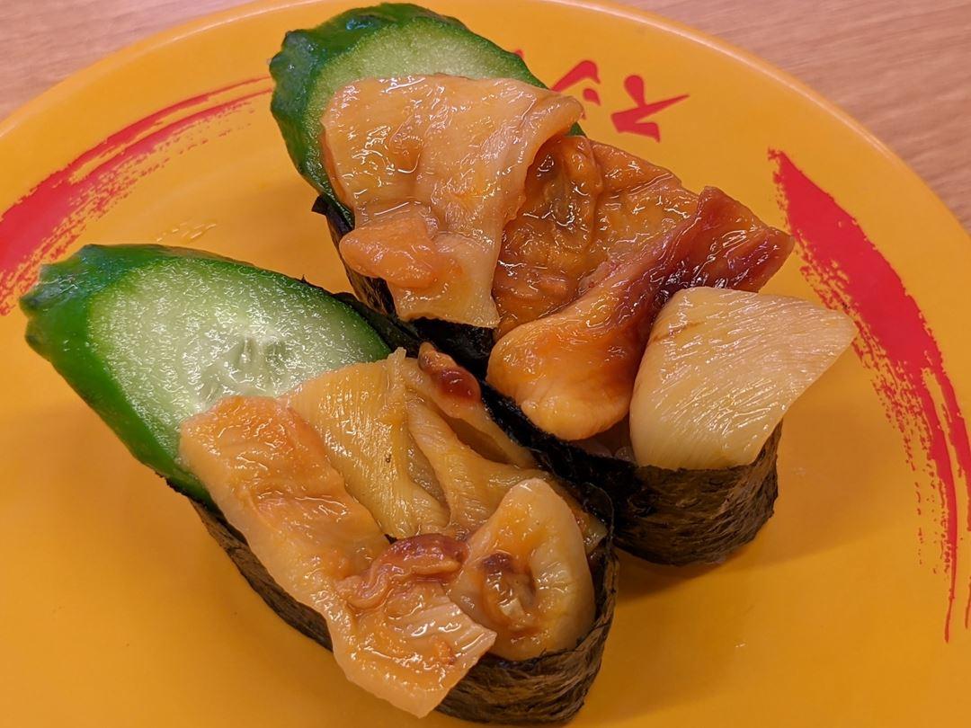 SUSHIRO スシロー Sea Squirt Root Roll ほや軍艦