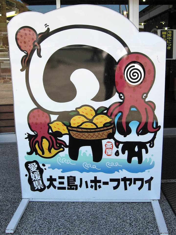 Face-in-the-hole photo boards in Japan 顔ハメ看板Face-in-the-hole photo boards in Japan 顔ハメ看板