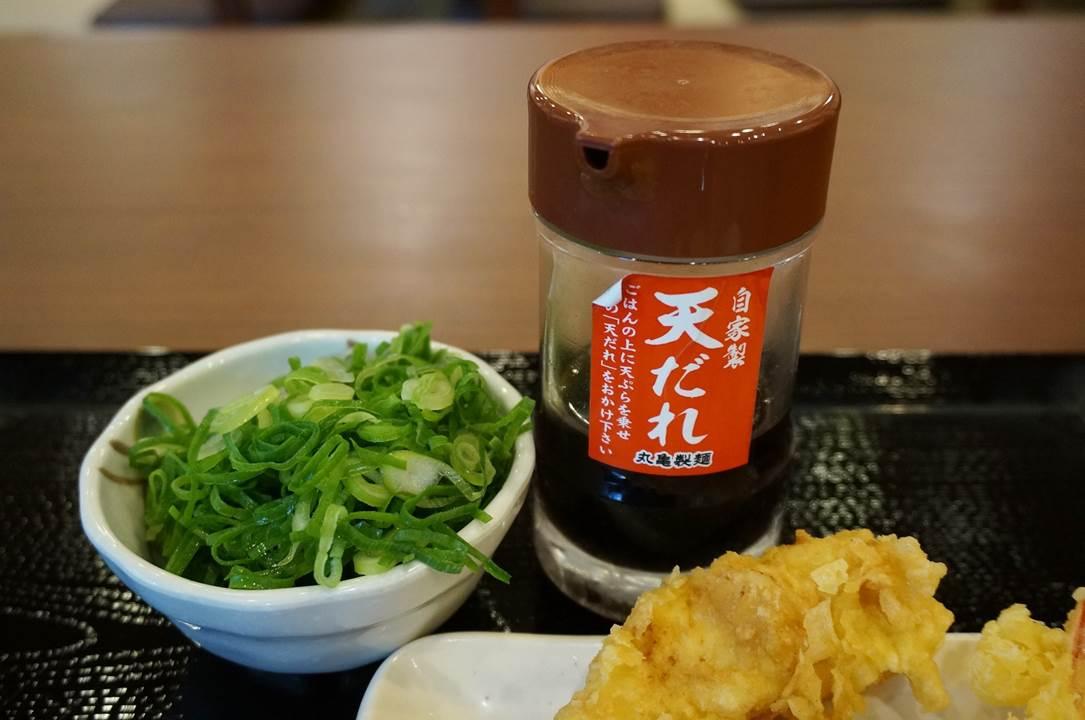 MARUGAME SEIMEN 丸亀製麺 Udon うどん Tempura 天ぷら