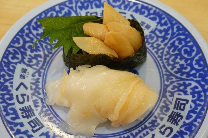 Whelk 大粒つぶ貝二種盛り Conveyor Belt Sushi Restaurant (Sushi Go Round) KURASUSHI くら寿司