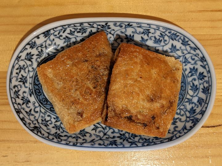 Natto Beans Wrapped in Deep Fried Tofu きつね納豆 - Standing Bar KAMIYA 立ち呑み かみや