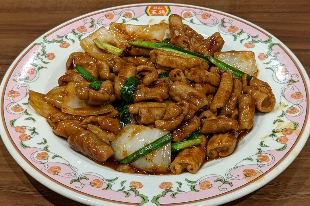 Gyoza OHSHO 餃子の王将 - Horumon: Sauteed Pork Intestines with Miso Sauce ホルモンの味噌炒め