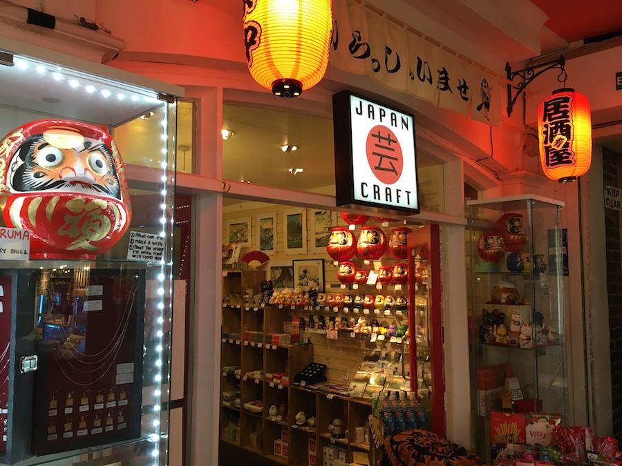 Japanese Shop London  Camden Craft Store  Japan Craft