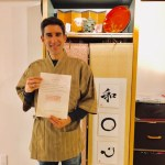 with certificate
