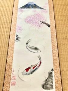 掛け軸 富士山と桜と錦鯉