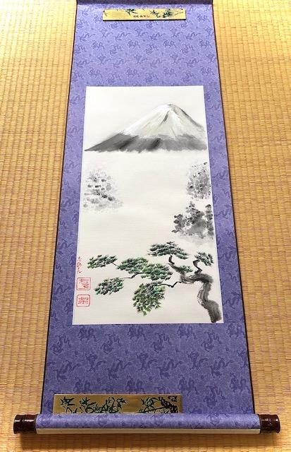 掛け軸 富士山と松の木