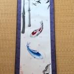 掛け軸 青い鯉と竹林