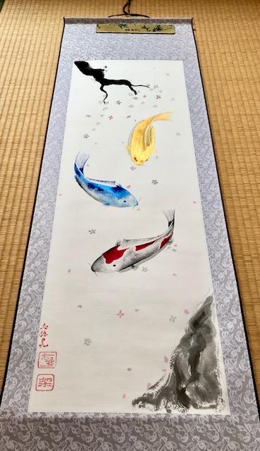 掛け軸 青い鯉と金の鯉と桜