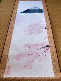 掛け軸 富士山と満開の桜
