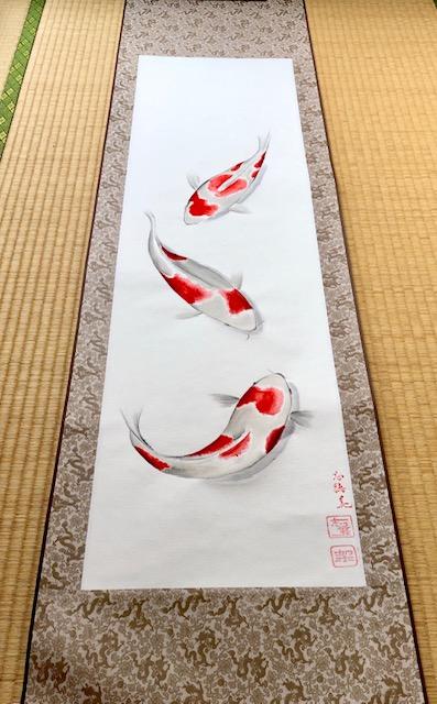 掛け軸 3匹の錦鯉
