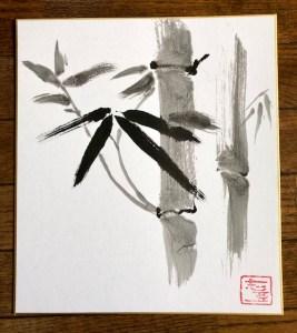 水墨画 竹