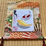 ミニ掛け軸 名古屋帯 錦鯉の日本画