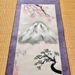 掛け軸 禅スタイル日本画