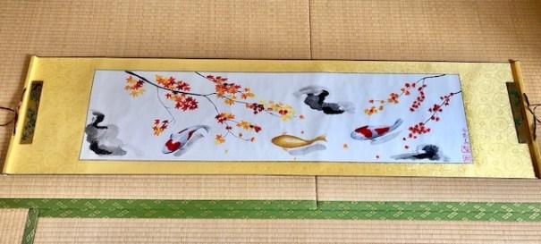 掛け軸 日本画 水墨画 鯉と紅葉 横掛け