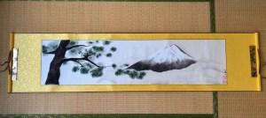 特大掛け軸富士山と松の木