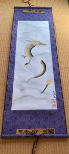 日本画掛け軸 龍神