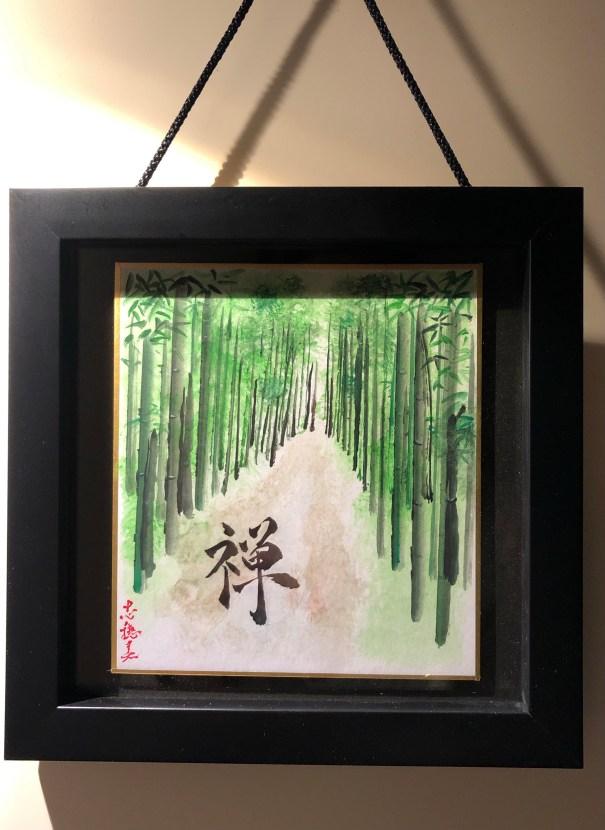 日本画 禅と竹林
