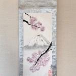 着物袋帯絹の掛け軸 日本画富士山と桜