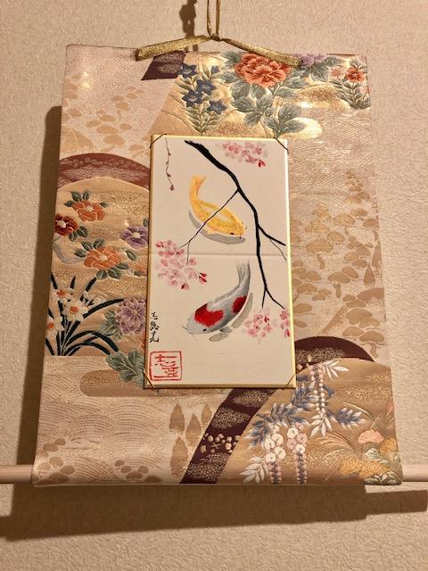 袋帯絹の掛け軸 錦鯉と桜日本画