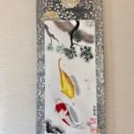 袋帯絹の掛け軸 日本画錦鯉と松