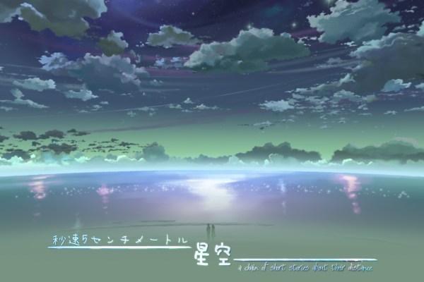 Makoto Debuts Movie @ Otakon '11