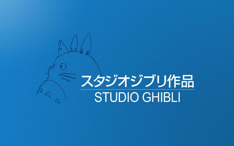 Miyazaki Working On Autobiography?