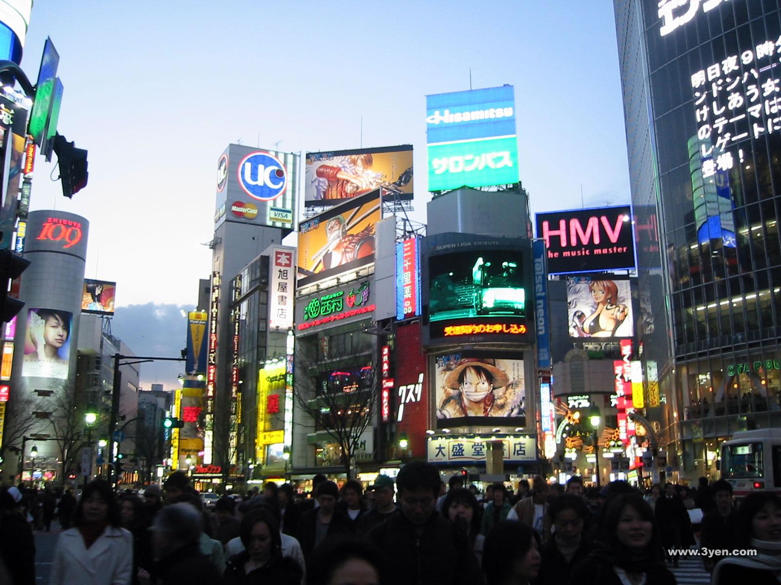 Japan News – 1st Edition