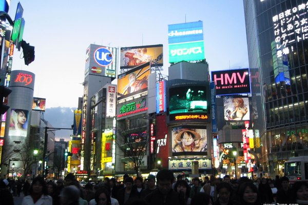 Shibuya Imposes No Drinking Rule For NYE