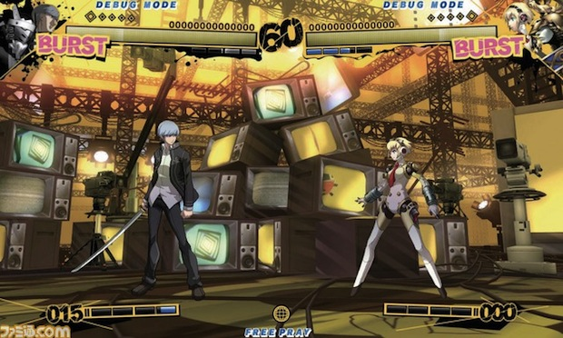 Persona 4 Receives Second Trailer