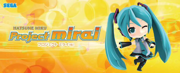 Hatsune Miku On 3DS