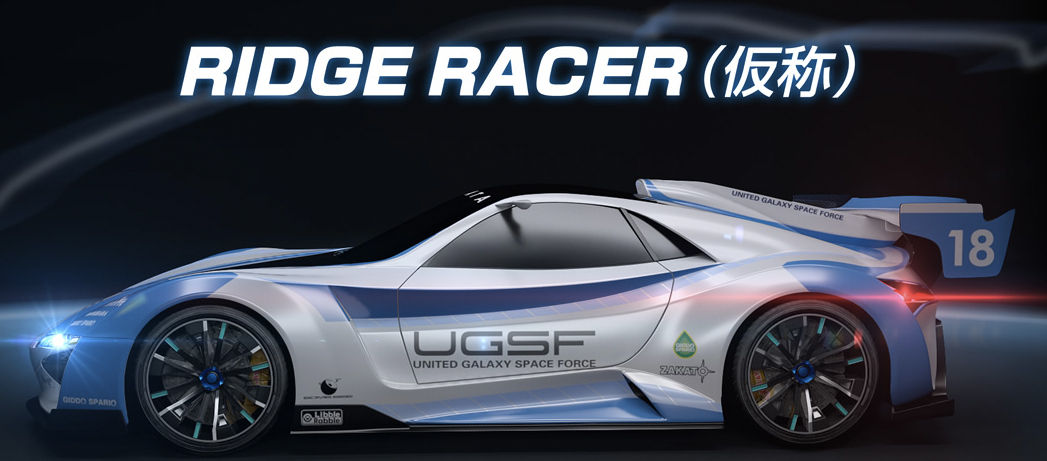 Trailer For Ridge Racer Unbounded