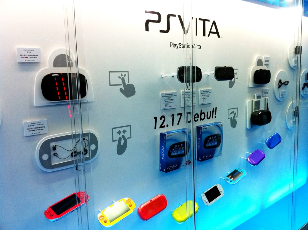 PS Vita Box Revealed
