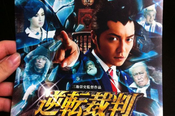 Ace Attorney Movie Will Release Worldwide