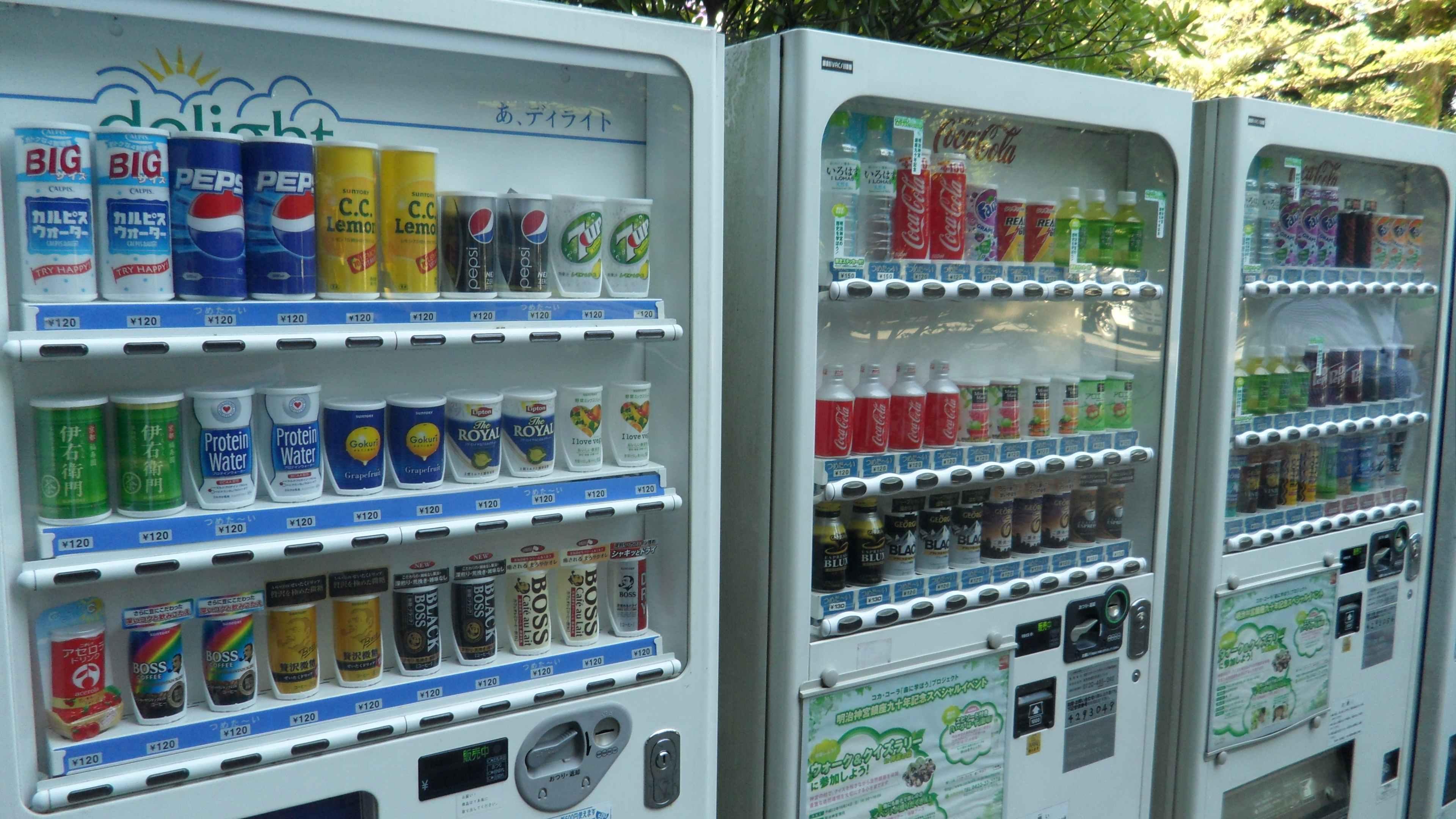 Japan Spotlight – Vending Machines