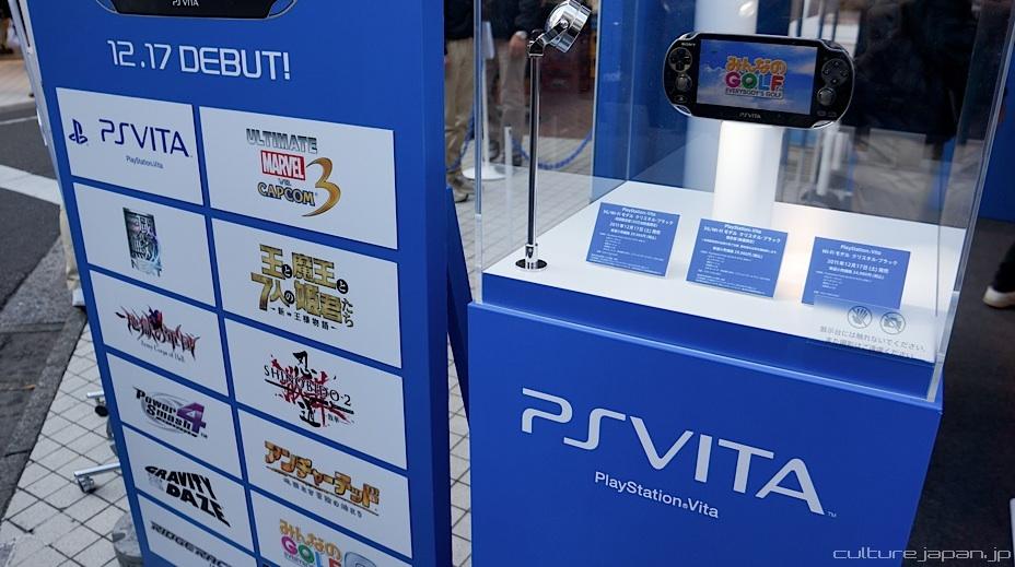 Cool As Ice Silver Vita Coming To Hong Kong