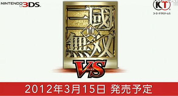 Dynasty Warriors VS Trailer Features Samus & Link