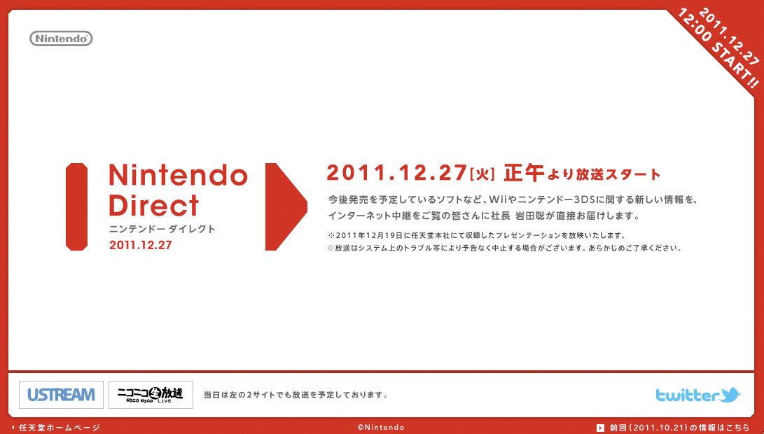 Nintendo Direct: New Release Dates Confirmed