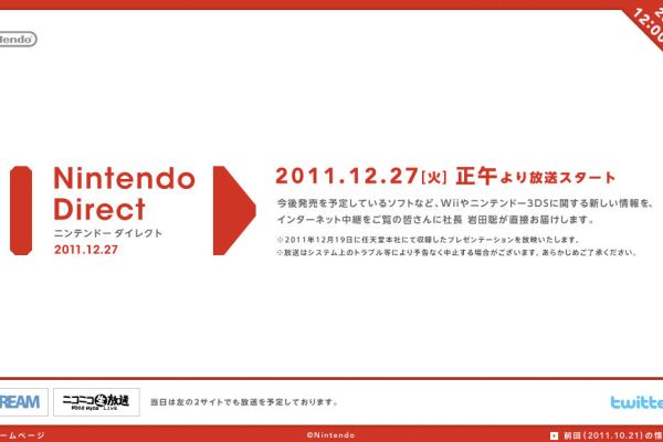 Nintendo Direct: New Release Dates Confirmed
