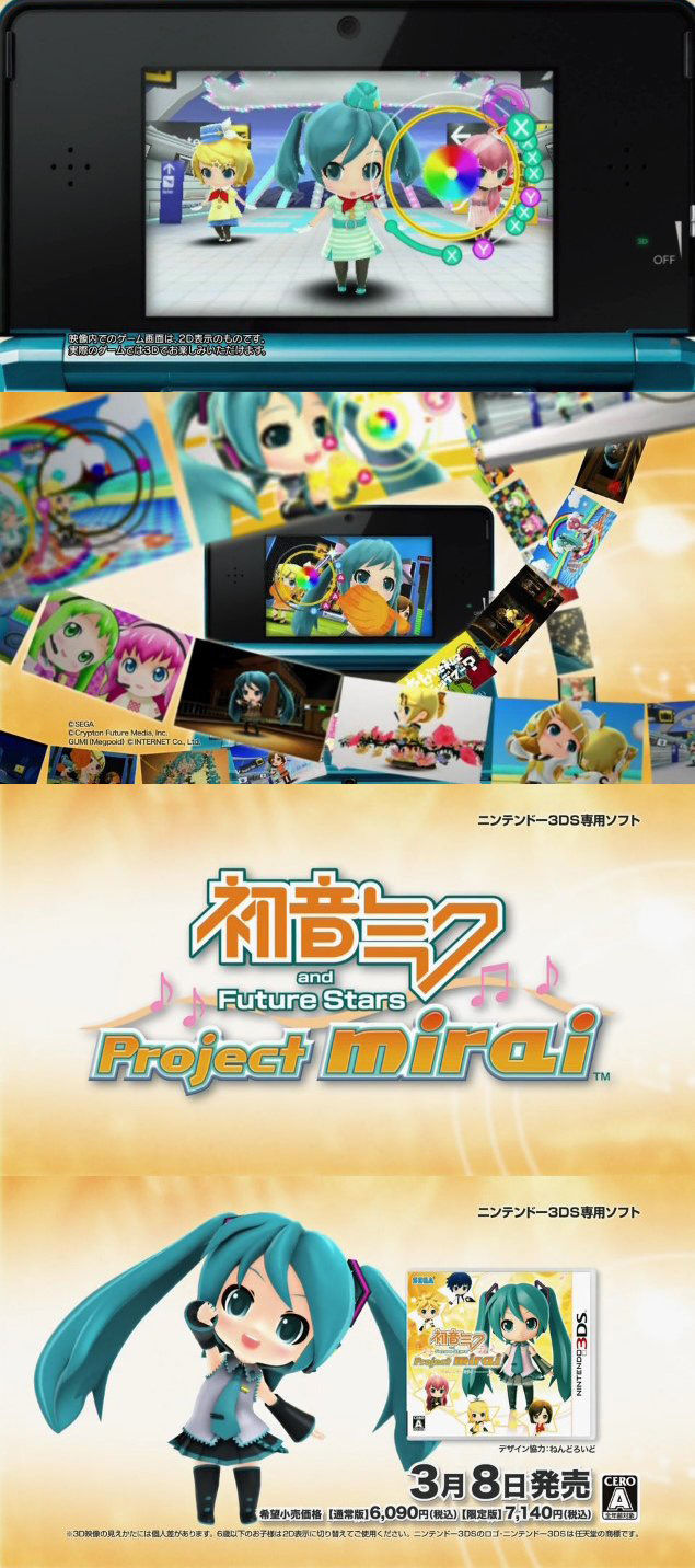 Hatsune Miku Project Mirai Trailer