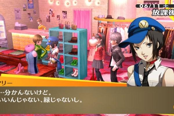Persona 4 Cover For Your Vita
