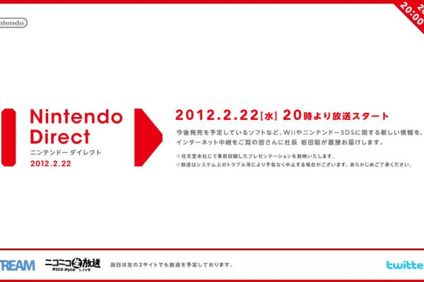 Nintendo Direct Will Be On Tonight: 21st April 2012
