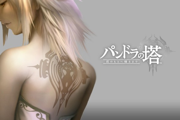 Pandora's Tower Box Art