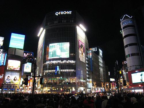 Shibuya World Game Project