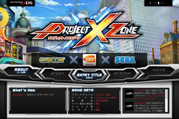 Project X Zone Site Launches With Goodies