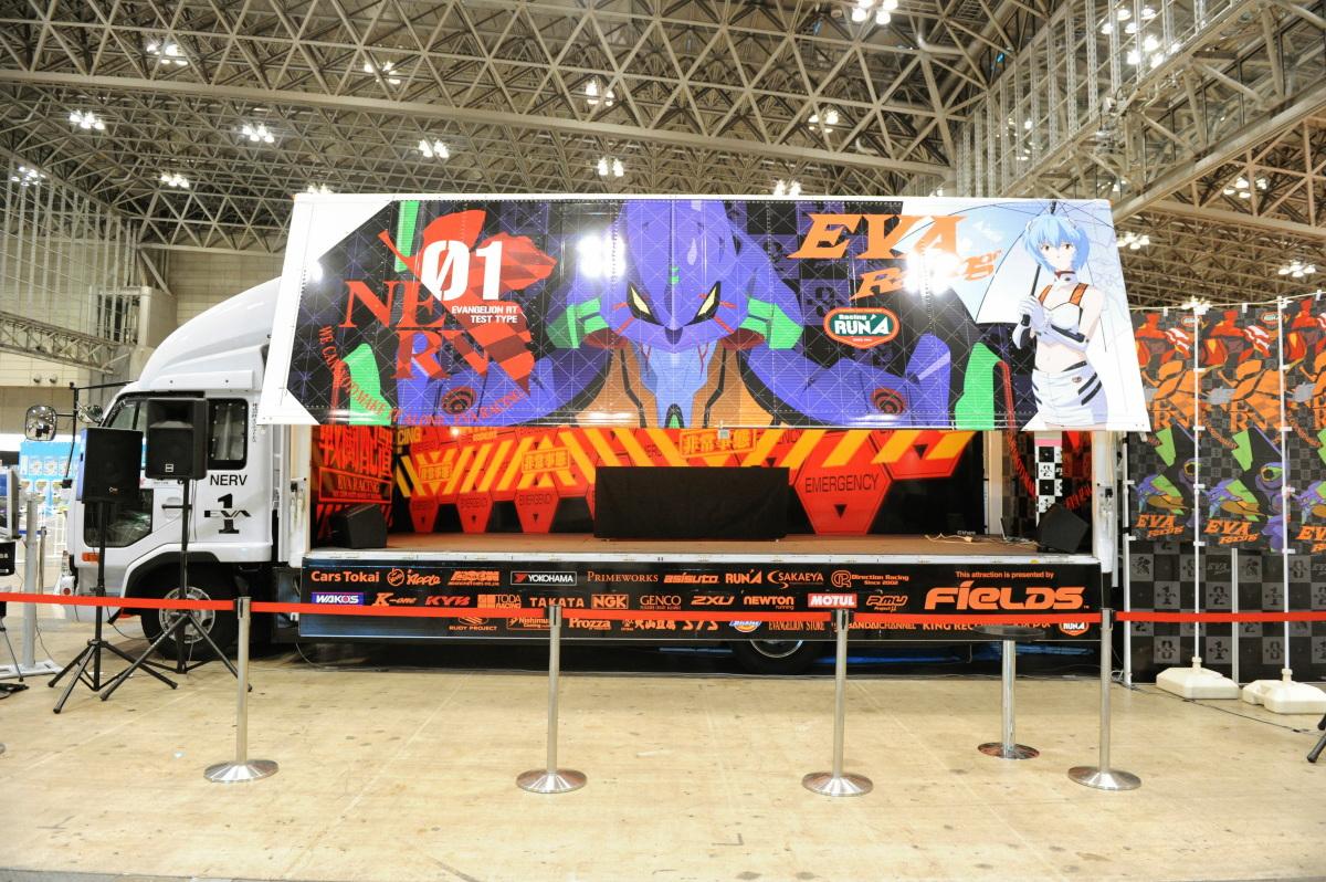 Wonder Festival 2012 Action Pics