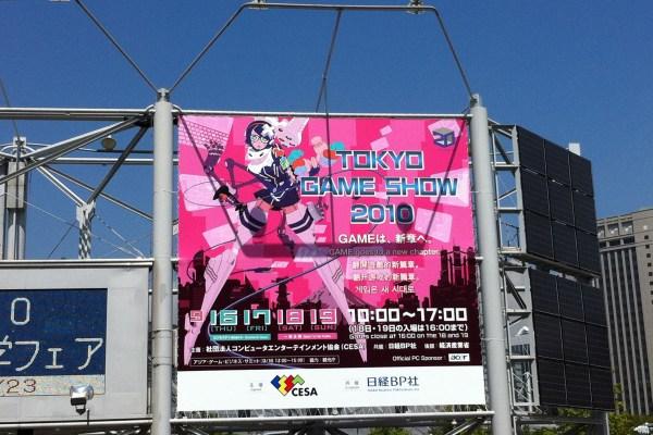 Japandaman Going To Tokyo Game Show 2012