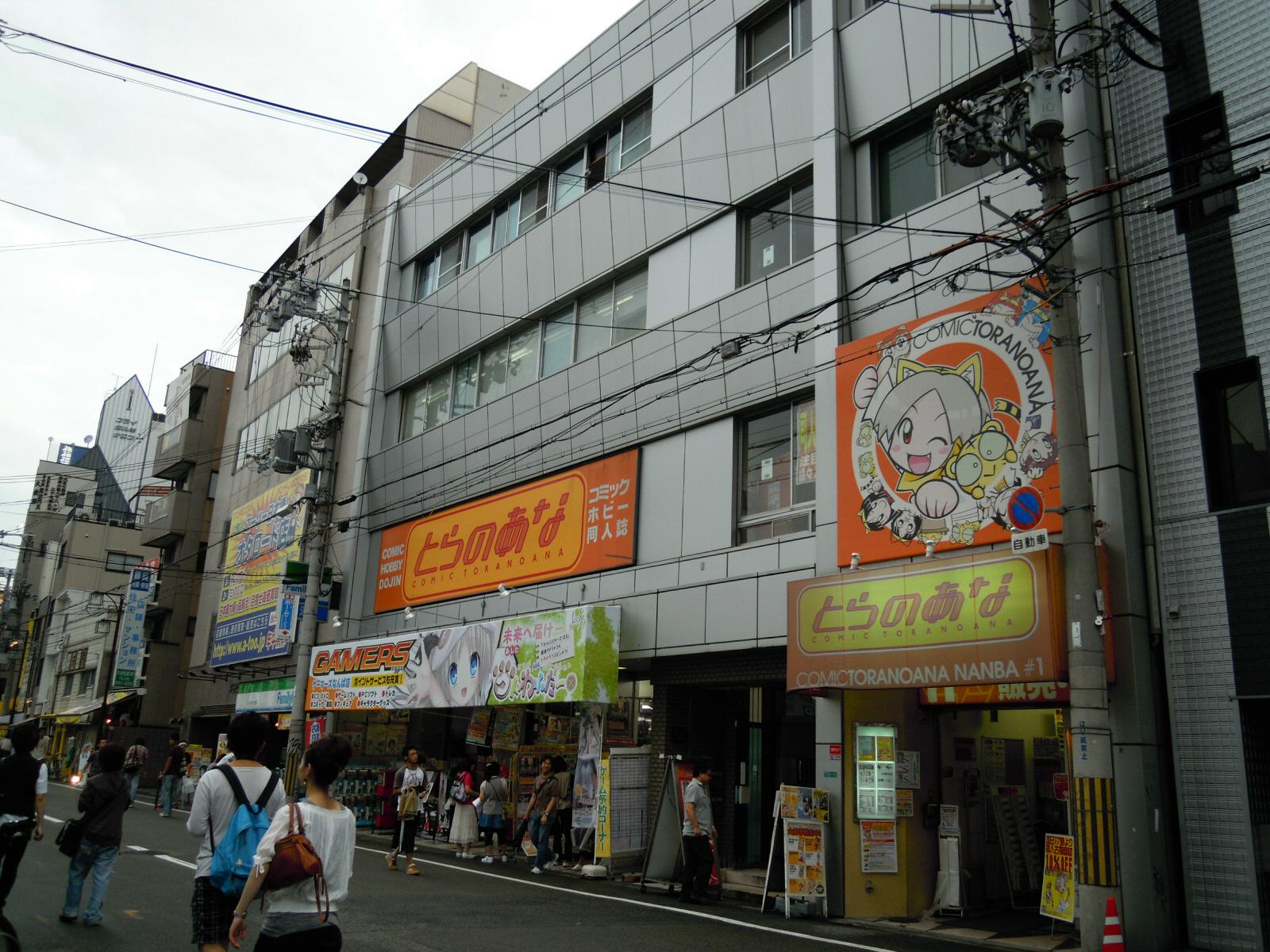 Japanese Police Thwart Potential Osaka Stabbing