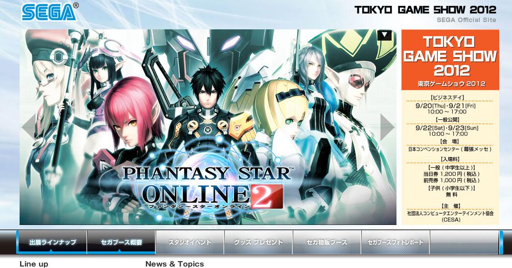 Sega Shows Off TGS Lineup