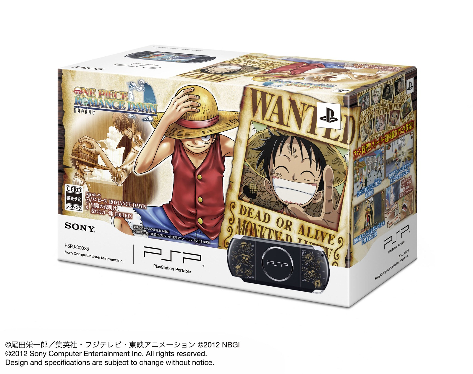 One Piece PSP Bundle For Japan